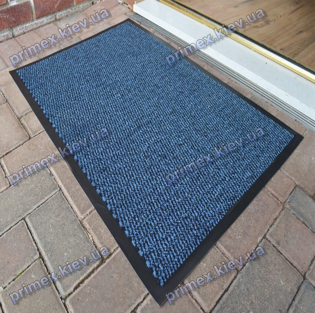 Ковер грязезащитный Стандарт 60х90см. синий