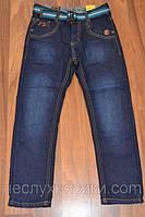 Детские джинсы на мальчика (утепленные) 134,140,146,152,158р.