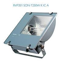 Прожектор натриевый PHILIPS RVP351 SON-TPP250W K IC A