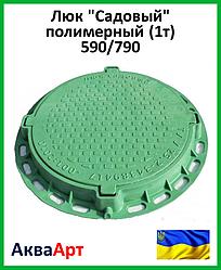 """Люк канализационный """"Садовый"""" полимерный зелёный 590/790 (1т)"""