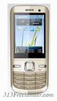 Мобильный телефон Nokia F800 - китайская копия. Только ОПТ! В наличии!Лучшая цена!, фото 1