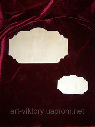 Панно для декупажа (22,5 х 14 см), фото 2