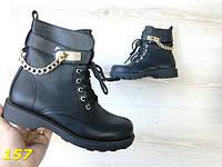 Женские деми ботинки-броги с цепью, 39 40р