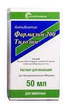 Фармазин-200 50 мл Biovet (Болгария) антибиотик широкого спектра действия для ветеринарии