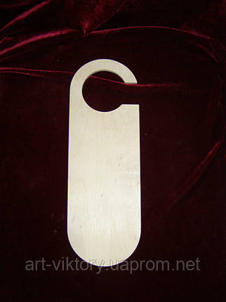 Бирка информатор, (10 х 30 см) табличка на дверь, фото 2