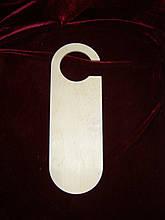 Бирка информатор, (10 х 30 см) табличка на дверь