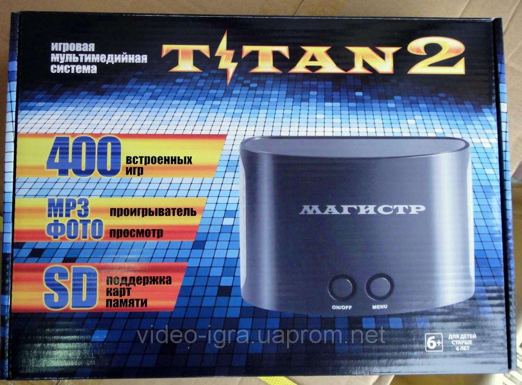 Игровая приставка двухсистемная 8 и 16 бит с памятью Titan2+400 встроенных игр, фото 1