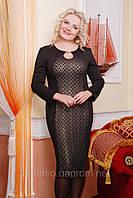 Вечернее облегающее платье с вставкой из сетки с украшением каплей №168