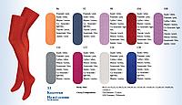 Колготки на девочку Легка хода арт 33 цвета 86-134 р