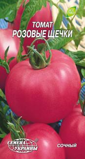 Евро томат Розовые щечки