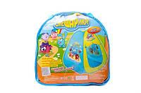 """Палатка детская игровая  """"Смешарики"""" (80*90см), в сумке"""