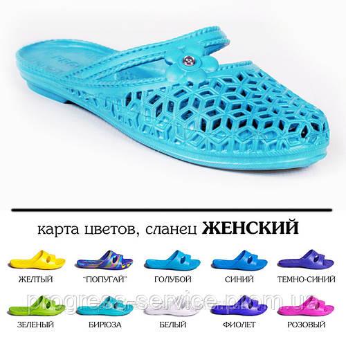 Пляжная обувь женская, опт, арт. 113