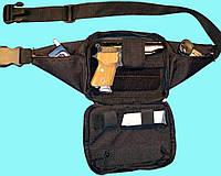 Сумка поясная синтетическая (для скрытого ношения) (ПМ/ФОРТ-12/РР/ПГШ/Эрма 459/АПС/Наган)