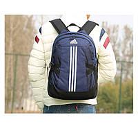 Спортивный рюкзак Adidas темно-синий с белым логотипом и полосками (реплика)