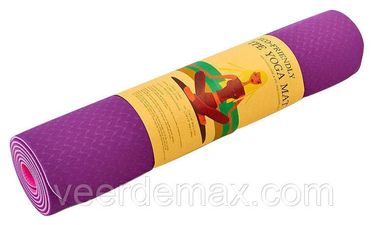 Килимок для йоги та фітнесу Yoga mat 2-х шаровий TPE+TC 6mm FI-3046-10 ( 1.83*0.61*6mm) фіолетовий рожевий