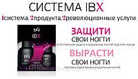 """Захист нігтів під гель-лак системою IBX, салон краси """"Доміно"""", Львів (Сихів)"""