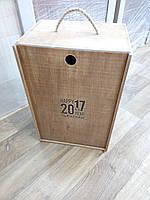Коробка для упаковки вина подарочная