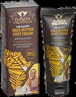 Крем для ног против мозолей и натоптышей с маслом ши, Африка (Planeta Organica)