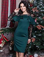 Красивое коктейльное платье с воланом и гипюром цвет изумруд