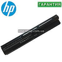 Аккумулятор батарея для ноутбука HP HSTNN-XB2H, HSTNN-XB2I, HSTNN-XB2N, HSTNN-XB2O, HSTNN-XB2R