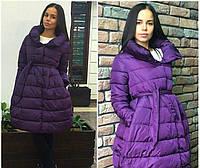 Куртка женская на синтепоне зимняя P5196