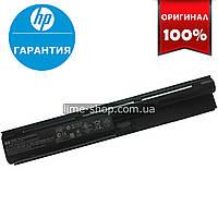 Аккумулятор батарея оригинал для ноутбука HP HSTNN-XB2F, HSTNN-XB2G, HSTNN-XB2H