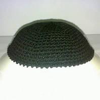 Кипа (еврейская шапочка) черная вязаная