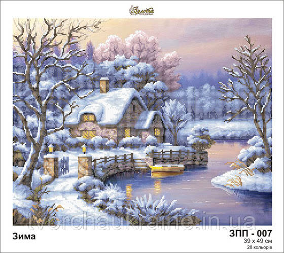 "Схема для вышивки бисером ""Зима"" (пори року)"