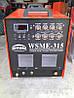 Аргоновий зварювальний апарат Shyuan TIG/MMA 315P AC DC