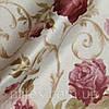 Ткань для штор Latour
