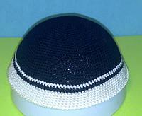 Кипа (еврейская шапочка) черная с белым вязаная