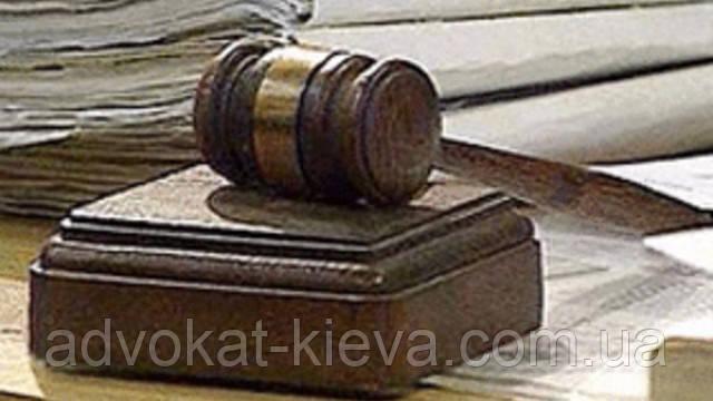 юридические услуги юридическая консультация адвоката