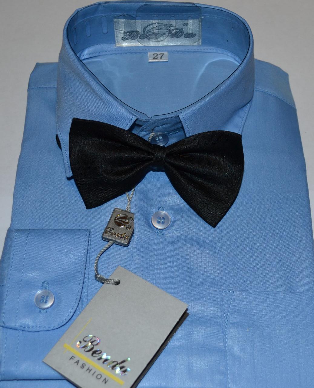 Детская темно голубая рубашка BENDU