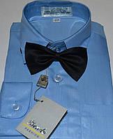 Дитяча темно блакитна сорочка BENDU