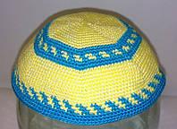 Кипа (еврейская шапочка) желтая с голубым вязаная
