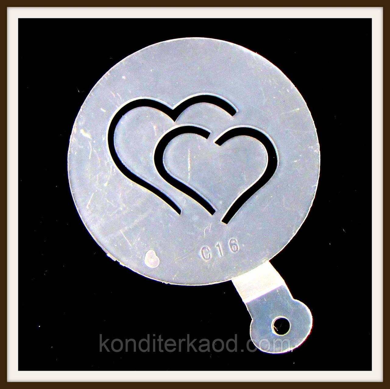 Трафарет маленький диаметр 7,4 см Два сердца