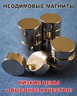 Неодимовый магнит 10*6 мм Супер цена!, фото 1