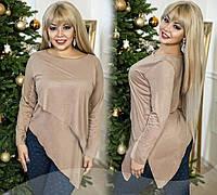 Блуза женская замшевая ассиметричная P5198