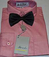 Детская темно-розовая рубашка с бабочкой BENDU (размеры 25,26,27,28,29,30,31)