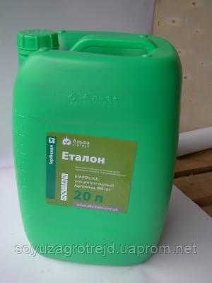 "Почвенный гербицид ""Эталон"", ацетохлор, 900 г/л"