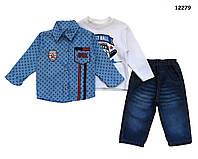 Костюм-тройка для мальчика. 1 год