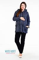 Жакет Sweet Jacket для беременных и кормящих мам (темно-синий)