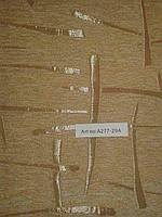 Мебельная ткань шенилл спичка