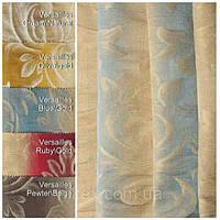 Ткань для штор Casa di Luna Versailles