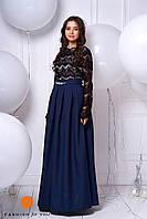 Длинная юбка с призборками и с украшением