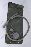 Питьевая система (гидратор) объём 2,5 литра