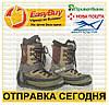 Ботинки для сноуборда  Airwalk  41 розмір 260 мм. боты чоботи