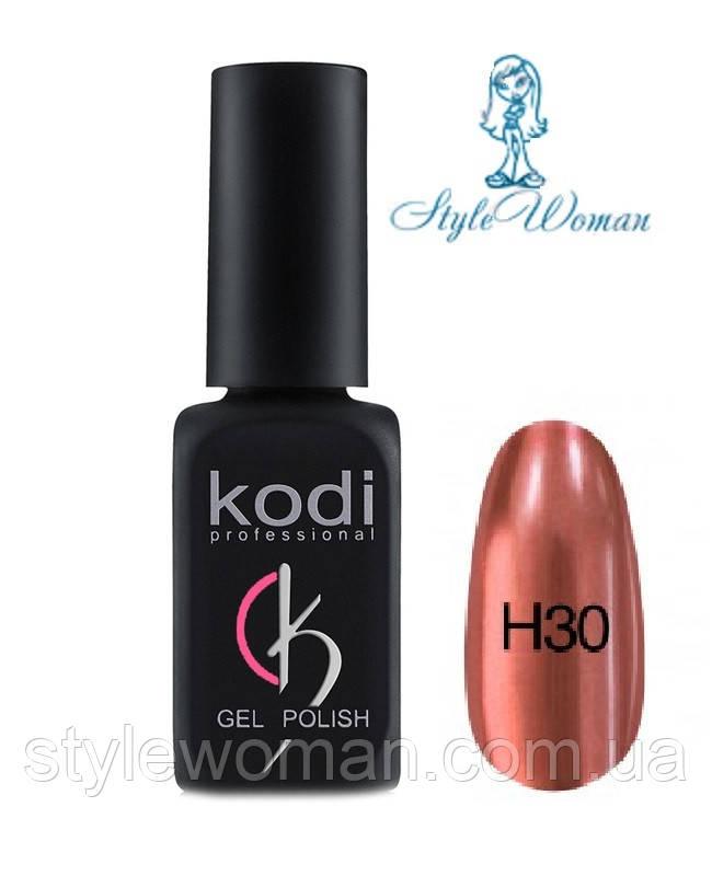 Kodi Professional Hollywood H30 Гель лак зеркальное отражение