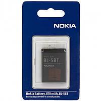 Аккумулятор Nokia BL-5BT 870 mAh 2600, 7510, N75 AAA класс