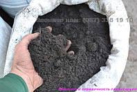 Чернозем плодородный купить Киев Чернозем в мешках Перегной Буча Ирпень
